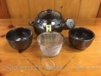 kyusu teapot metallic with 2 tea cups