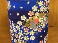 "3 1/2"" paper tea canister blue white"